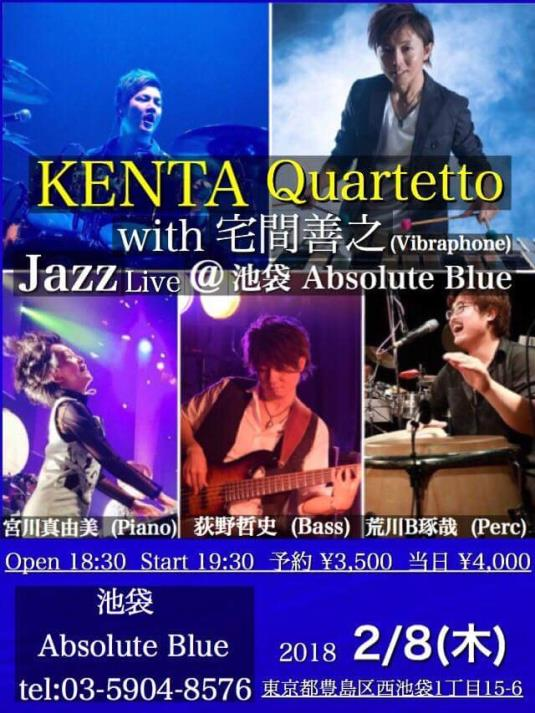 Absolute Blueライブ予定(2018/02/08)