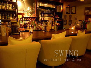COCKTAIL Bar SWING