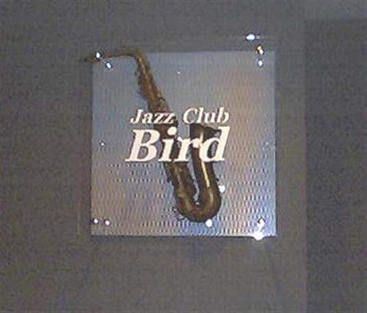 Jazz Club Bird