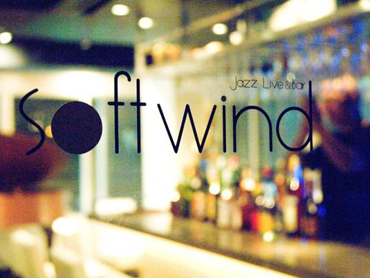 softwind