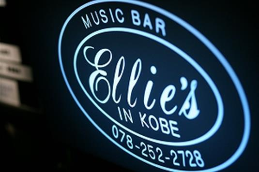 Music Bar Ellie's