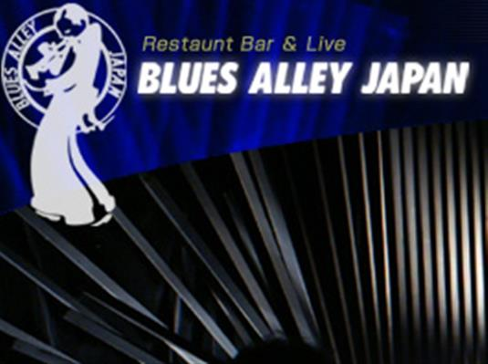 BLUES ALLEY JAPANライブ予定