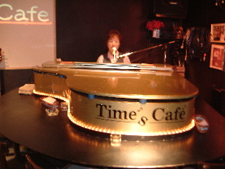 TIME'S CAFE